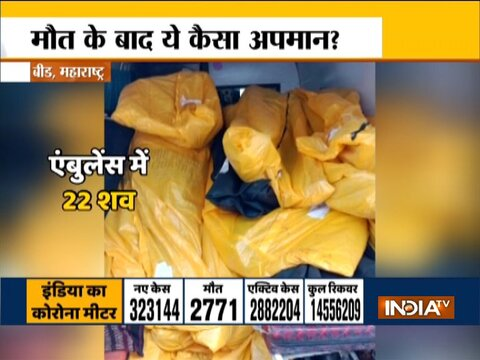 Bodies of 22 Covid victims in Beed crammed into single ambulance, taken for cremation
