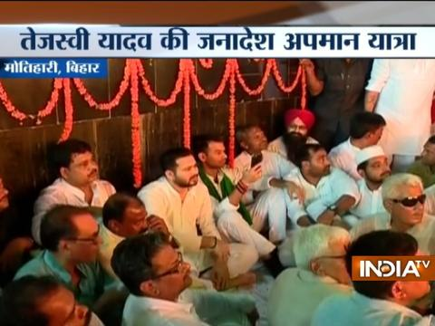 Tejashwi and Tej Pratap Yadav hold 'Janadesh Apman Yatra' in Motihari, Bihar