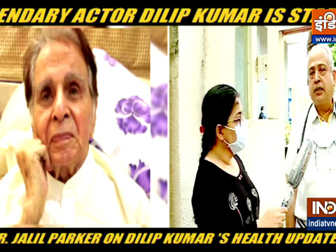 Dilip Kumar's health is much better than before and his condition is stable, says Dr. Jalil Parkar