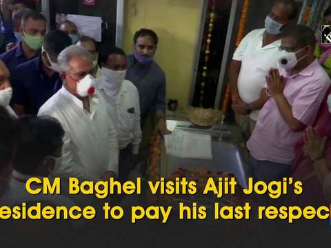CM Baghel visits Ajit Jogi's residence to pay his last respect