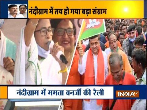 बंगाल चुनाव 2021: ममता बनर्जी कल नंदीग्राम से करेंगी नामांकन