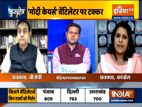 Kurukshetra: Political tussle over PM Cares Fund ventilators heats up, Watch Debate