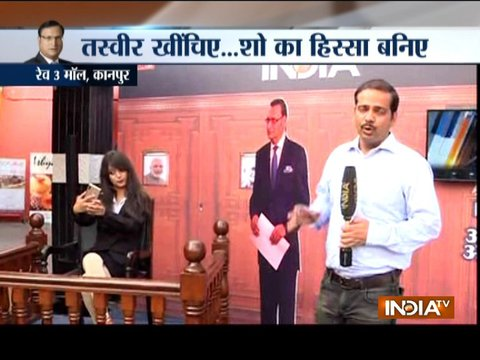 Be a part of 25 years of Aap Ki Adalat celebration by clicking selfies