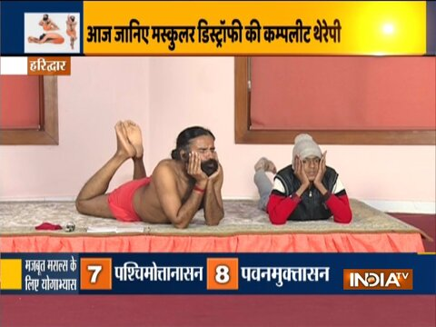 Swami Ramdev shows how to treat problems of muscular dystrophy
