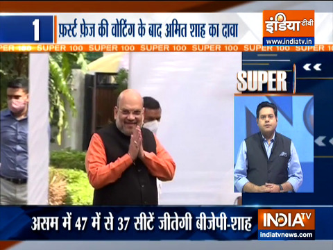 Super 100 | BJP will win 26 of 30 seats in Bengal, 37 of 47 seats in Assam in Phase 1 polling: Amit Shah