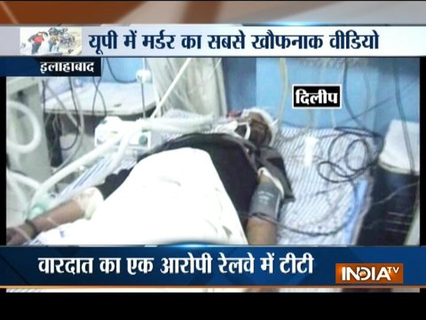 Student murdered by goons in Allahabad's Katra