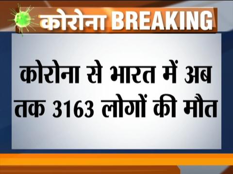 India coronavirus cases climb to 1 lakh, death toll 3,163