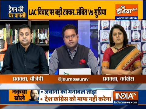 Watch Sambit Patra Vs Supriya Shrinate over The LAC disengagement controversy | Kurukshetra