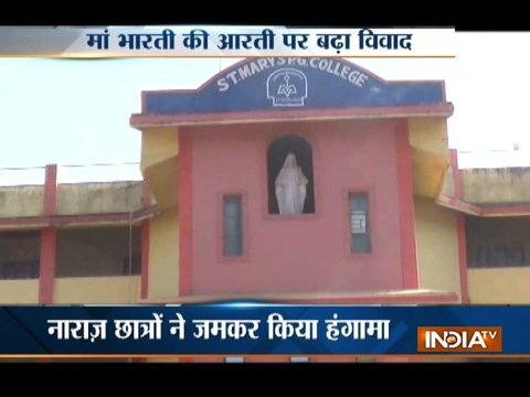 Denied permission to recite Bharat Mata aarti in college, ABVP clashes with cops