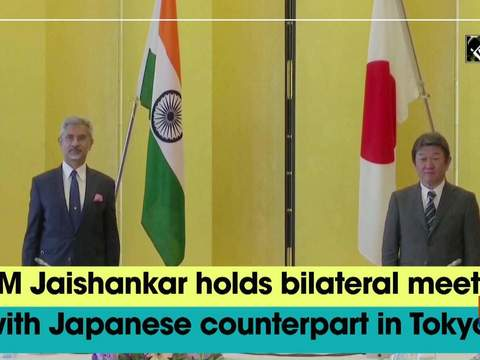 EAM Jaishankar holds bilateral meeting with Japanese counterpart in Tokyo