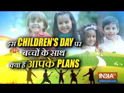 Happy Children's Day: आज के दिन बच्चों को ज़रूर दिखाइए ये फिल्में