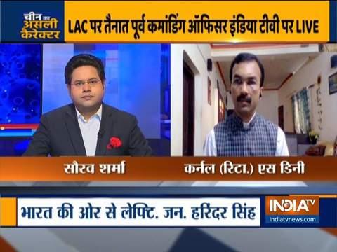 भारत-चीन सीमा गतिरोध को समझिए