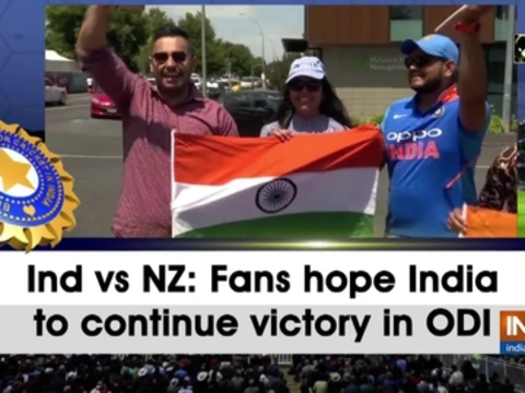 Ind vs NZ: Fans hope India to continue victory in ODI