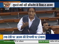 Uproar in Lok Sabha over Samajwadi Party MP Azam Khan's comment on BJP MP Rama Devi