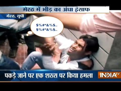 Caught On Camera: Youth beaten up publicly in Meerut