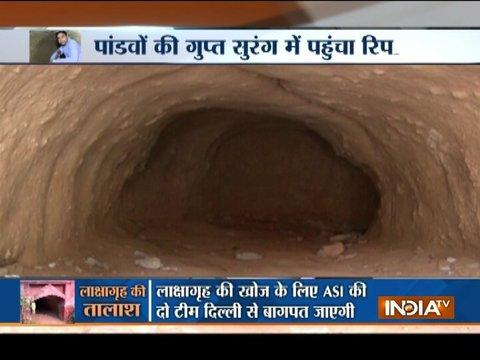 ASI approves archaeologists to excavate Mahabharata's house of lac 'Lakshagriha'