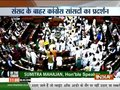 Budget Session: Lok Sabha adjourned till 12 noon after ruckus over PNB scam