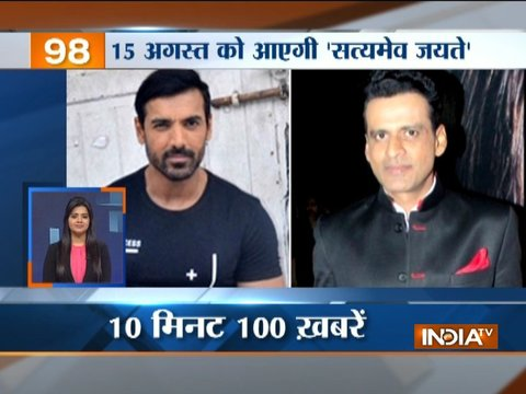 News 100 | 6th April, 2018