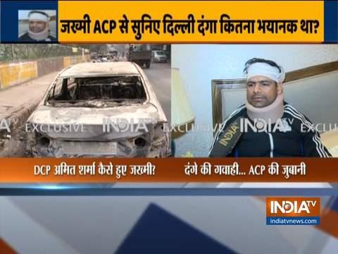 दिल्ली के दंगों में घायल होने वाले ACP अनुज कुमार से जानिए कैसे घटी पूरी घटना