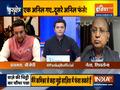 Kurukshetra   Suspended cop Sachin Vaze names Anil Parab in an explovie letter to NIA