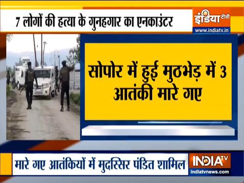जम्मू और कश्मीर: सुरक्षाबलों से मुठभेड़ में लश्कर के 3 आतंकवादी मारे गए