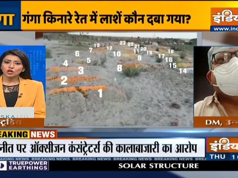 Unnao DM orders probe after bodies found buried in sand on Ganga banks