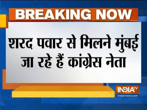 एनसीपी प्रमुख शरद पवार से मिलने के लिए कांग्रेस के शीर्ष नेता मुंबई रवाना