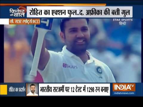 India vs South Africa, 3rd Test: रोहित का दोहरा शतक, दक्षिण अफ्रीका का शीर्ष क्रम लड़खड़ाया