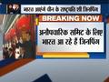 Chinese President Xi Jinping to visit India next week