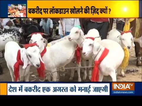 Maharashtra govt issues guideline for Bakrid celebration, urges people to celebrate it in symbolic manner