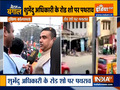 Watch Suvendu Adhikari's reaction over Mamata Banerjee's Big Announcement
