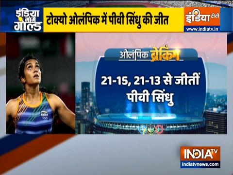 Tokyo Olympics 2020: पीवी सिंधु ने क्वार्टर फाइनल में बनाई जगह