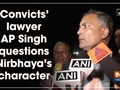 Convicts' lawyer AP Singh questions Nirbhaya's character