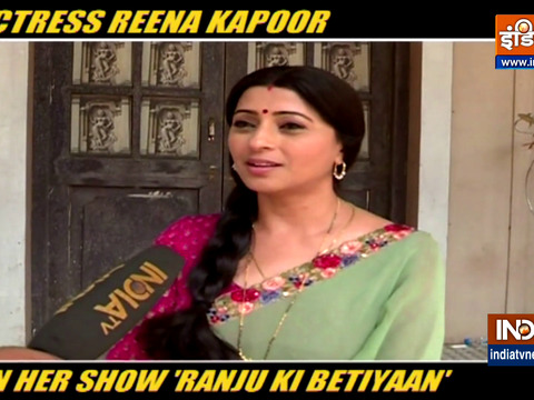 Reena Kapoor talks about her role in show Ranju Ki Betiyaan