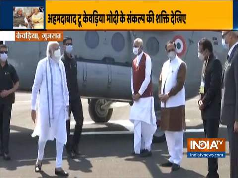 PM Modi arrives in Kevadia, to inaugurate Sardar Patel Zoological Park