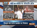 Karnataka Polls: Congress celebrating 'Jayantis of Sultans' for vote bank politics, says PM Modi