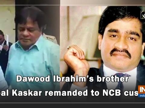 Dawood Ibrahim's brother Iqbal Kaskar remanded to NCB custody