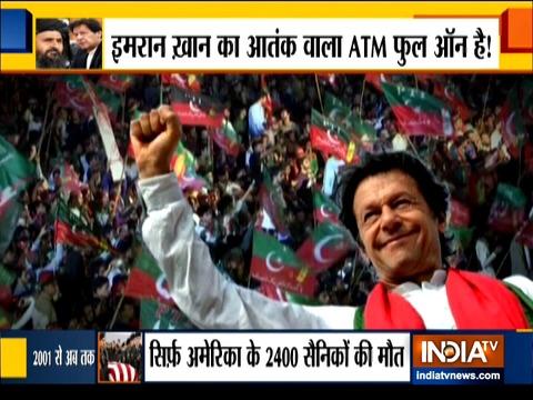 देखिए पाकिस्तान पर इंडिया टीवी का खास शो