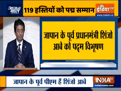 Shinzo Abe gets Padma Vibhushan, Ram Vilas Paswan Padma Bhushan: Full List of 2021 Padma awardees