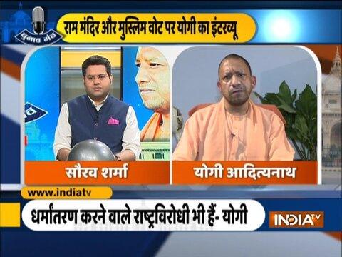Chunav Manch: BJP is going to win next year UP polls, says Yogi Adityanath