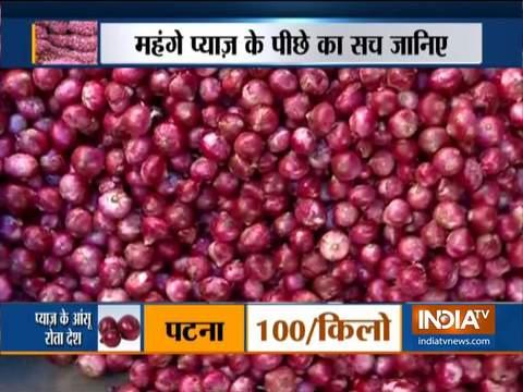 महंगा प्याज : पश्चिम बंगाल में 800 टन प्याज का आयात करेगी राज्य सरकार, कीमत पहुंची 150 रुपये किलो के पार