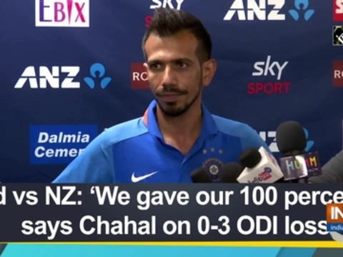 Ind vs NZ: 'We gave our 100 percent', says Chahal on 0-3 ODI loss