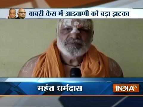 LK Advani, Uma Bharti and Joshi had no role in demolition of Babri Masjid: Mahant Dharamdas