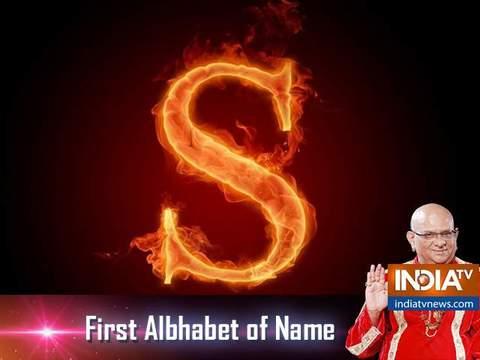 E नाम के अक्षर वाले लोग आज  हो सकते हैं थोड़ा परेशान,जानिए अन्य नामों के के बारे में