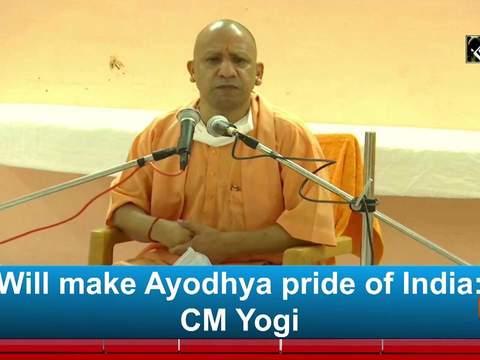 Will make Ayodhya pride of India: CM Yogi