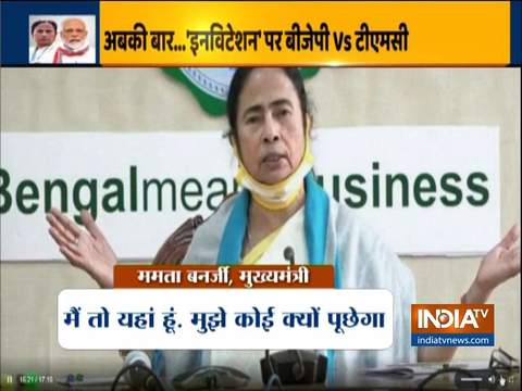 Mamata accuses BJP of not inviting her to Viswa Bharati centenary event, BJP hits back
