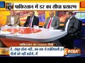 Watch: How Pakistani media is reacting to possible counter strike by India?