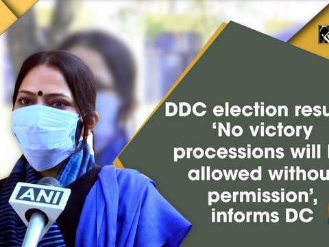 DDC election results: 'No victory processions will be allowed without permission', informs DC
