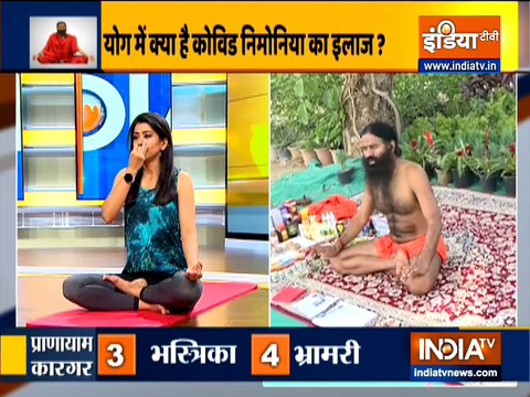 Yogasanas to strengthen your lungs, know how to boost immunity from Swami Ramdev