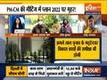 UP CM Yogi Adityanath meets PM Narendra Modi in Delhi